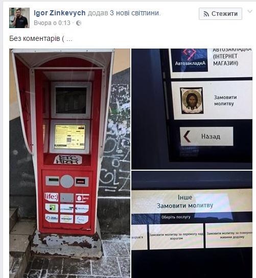 facebook.com/igor.zinkevych