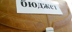 budget-ukraini-890x395